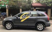 Cần bán lại xe Honda CR V AT đời 2010, nhập khẩu