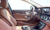 Các công nghệ được trang bị trên chiếc E250 AMG