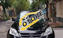 Cần bán Honda CR V AT đời 2010