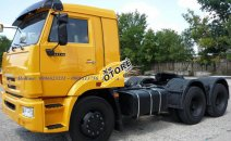 Bán Kamaz 65116 (6x4), xe đầu kéo Kamaz 38 tấn, mới model 2016 tại Bình Dương & Bình phước
