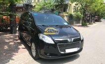 Xe Cũ Luxgen SUV 2013