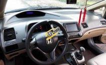 Cần bán xe cũ Honda Civic 1.8 sản xuất 2008, màu đen chính chủ, giá 298tr