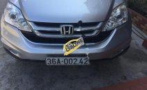 Cần bán gấp Honda CR V 2.4 đời 2010, màu bạc, giá 570tr