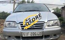 Bán xe Hyundai Trajet đời 2007, màu bạc, nhập khẩu, giá 320tr
