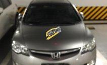 Cần bán Honda Civic đời 2007, màu bạc, giá 330tr