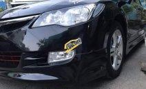 Cần bán lại xe Honda Civic 2.0 AT đời 2006, màu đen