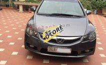 Xe Honda Civic 1.8 MT đời 2011 còn mới