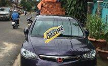 Cần bán gấp Honda Civic 1.8 2007, nhập khẩu nguyên chiếc