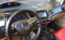 Bán xe Honda Civic 1.8 MT đời 2008 giá cạnh tranh