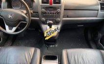 Cần bán xe Honda CR V 2.4 2009 số tự động, giá chỉ 475 triệu