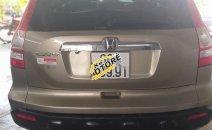 Cần bán Honda CR V năm sản xuất 2010, xe nhập số tự động