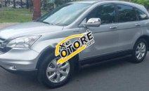 Cần bán xe Honda CR V năm form 2011, giá tốt