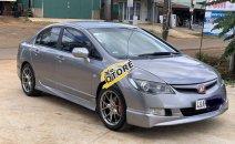 Cần bán lại xe Honda Civic 1.8MT 2007, nhập khẩu