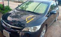 Cần bán Honda Civic 2.0 AT đời 2006, màu đen số tự động, 288tr