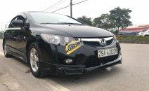 Bán Honda Civic 1.8 MT 2011, màu đen, giá chỉ 370 triệu