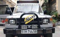 Cần bán Hyundai Galloper đời 1994, xe cũ, nhập khẩu Hàn Quốc