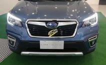 Mua xe giá hời - Đến ngay Subaru Hà Nội: Phiên bản Forester 2.0i-S đời 2020, màu xanh lục