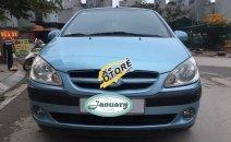 Bán ô tô Hyundai Click năm sản xuất 2008, xe nhập, giá tốt