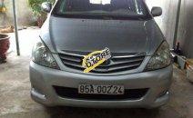 Cần bán xe Toyota Innova đời 2006, màu bạc, giá chỉ 218tr