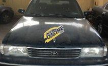 Cần bán Toyota Cressida đời 1996, nhập khẩu nguyên chiếc, giá tốt