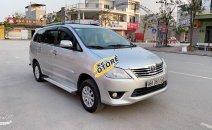 Cần bán lại xe Toyota Innova sản xuất 2007, màu bạc, giá rẻ