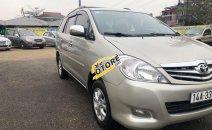 Cần bán lại xe Toyota Innova đời 2007, màu bạc, 275 triệu